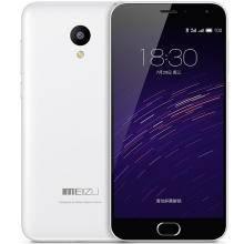 魅族 魅蓝2 移动4G手机 白色