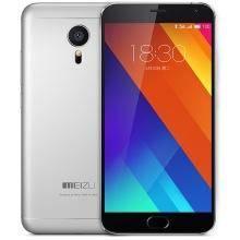 魅族 MX5 移动/联通4G手机 银黑色 32G版