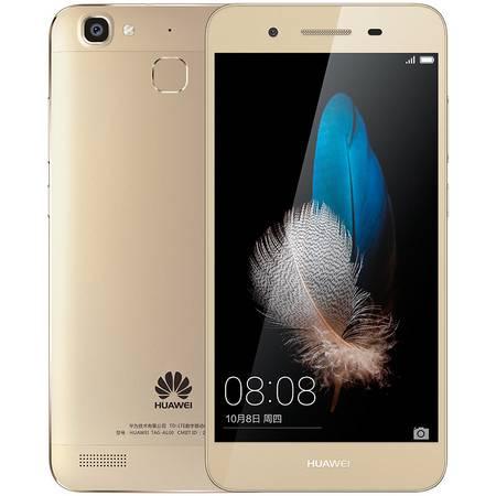 华为 荣耀畅享5S  移动4G手机 金色 套装送钢化膜