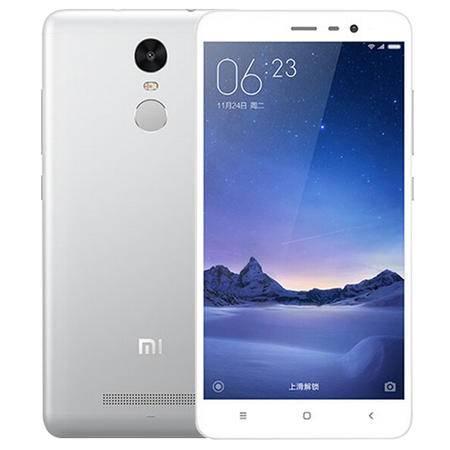 小米 红米NOTE3 移动4G手机 银白色 16G版