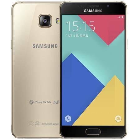 三星 Galaxy A5 (SM-A5108) 金色 移动4G手机 双卡双待