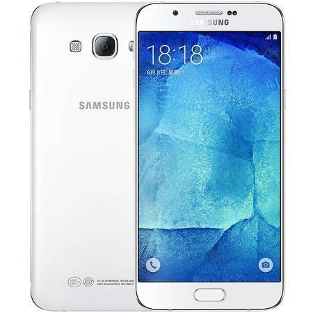 三星 Galaxy A8(A8000) 全网通 移动联通电信4G手机 白色 32G 套装送钢化膜
