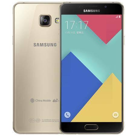 三星 Galaxy A7 (SM-A7108) 金色 移动4G手机 双卡双待