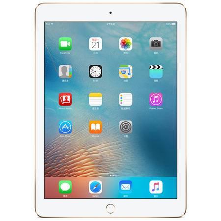 苹果 Apple iPad Pro 9.7英寸版 128G WLAN机型 金色