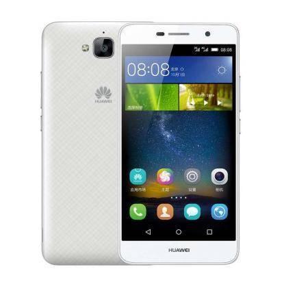 华为 荣耀畅玩5A 移动4G手机 白色