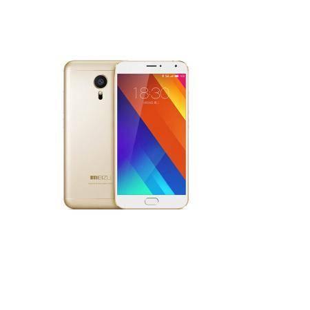 魅族 MX5e 移动/联通4G手机 金色 16G 优惠套装送钢化膜