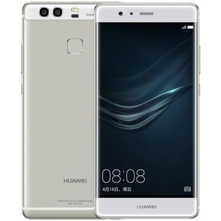 华为 P9 移动联通4G手机 银色 32G 套装送钢化膜