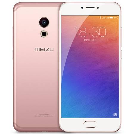 魅族 PRO6 全网通 移动联通电信4G手机 玫瑰金色 32G 套装送钢化膜