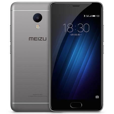 魅族 魅蓝3S 全网通 移动联通电信4G手机 灰色 16G 套装送钢化膜