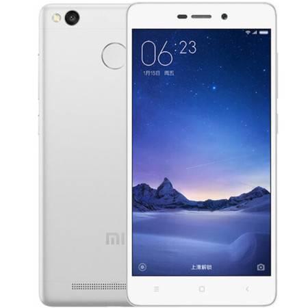 小米 红米3S 全网通 移动联通电信4G手机 银白色 16G 套装送钢化膜