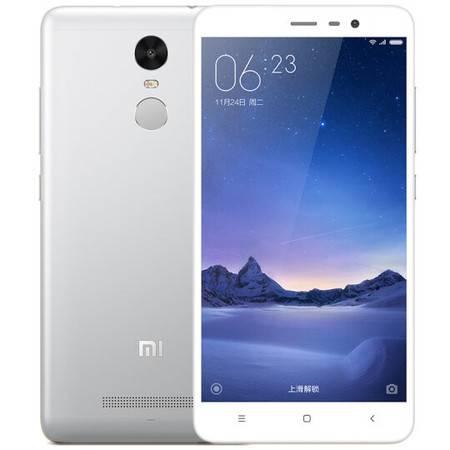 小米 红米NOTE3 全网通 移动联通电信4G手机 银白色 16G 套装送钢化膜