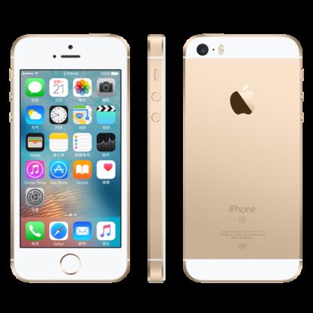 苹果 Apple iPhone SE(A1723)移动联通电信4G手机 金色 16G 套装送钢化膜