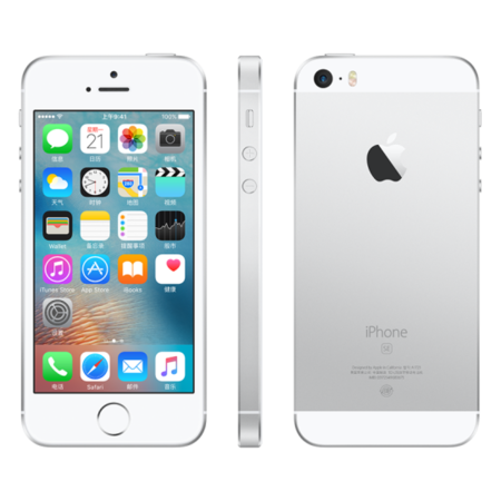 苹果 Apple iPhone SE(A1723)移动联通电信4G手机 银色 64G 套装送钢化膜