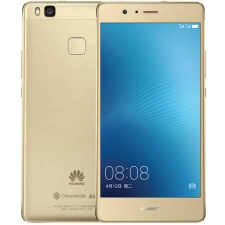 华为 G9 青春版 移动4G手机 金色 套装送钢化膜