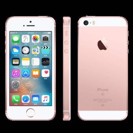 苹果 Apple iPhone SE(A1723)移动联通电信4G手机 玫瑰金 64G 套装送钢化膜