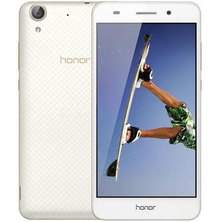 华为 荣耀畅玩5A 移动联通4G手机 白色 套装送钢化膜