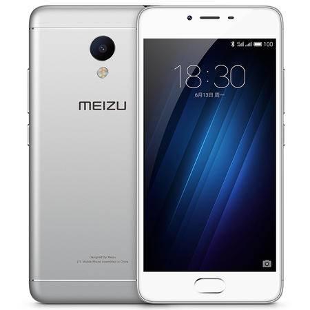 魅族 魅蓝3S 全网通 移动联通电信4G手机 银色 16G 套装送钢化膜