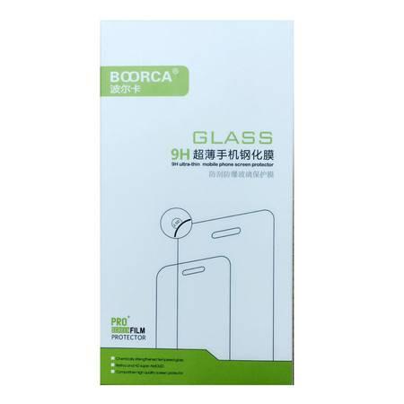 波尔卡 BOORCA 钢化膜 适用于 苹果 iPad mini