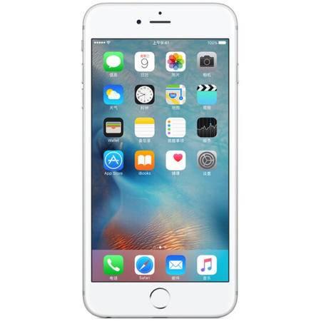 苹果 Apple iPhone6 Plus(A1524)移动联通电信4G手机银色16G 套装送钢化膜