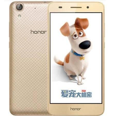 华为 荣耀畅玩5A 全网通 移动联通电信4G手机 金色 套装送钢化膜