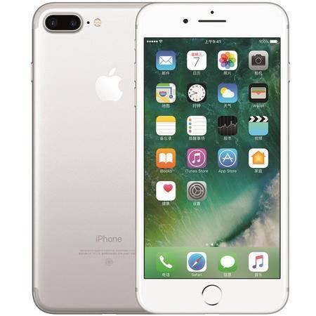 苹果 Apple iPhone7 Plus (A1661) 4G手机 128G 银色  套装送钢化膜