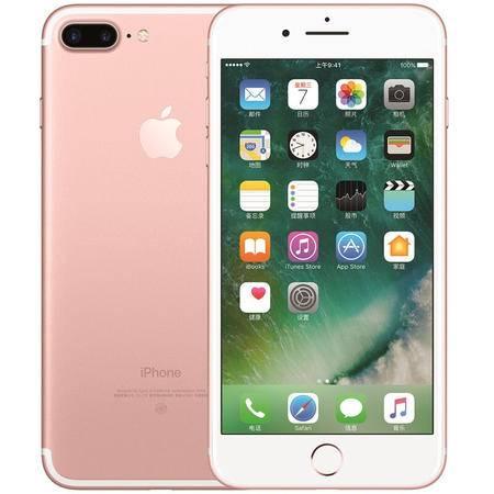 苹果 Apple iPhone7(A1660) 移动联通电信4G手机 32G 玫瑰金色 套装送钢化膜
