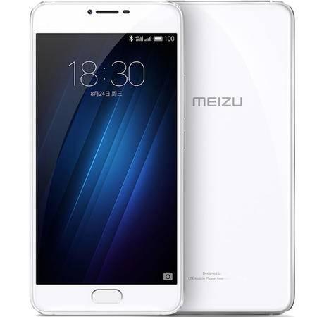 魅族 魅蓝U20 全网通版 移动联通电信4G手机 16G 银色 套装送钢化膜