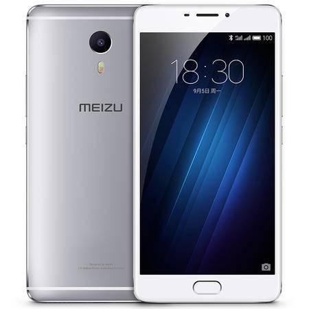 魅族 魅蓝MAX 全网通版 移动联通电信4G手机 64G 银色 套装送钢化膜