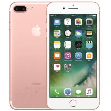 苹果 Apple iPhone7 Plus (A1661) 4G手机 32G 玫瑰金色 套装送钢化膜