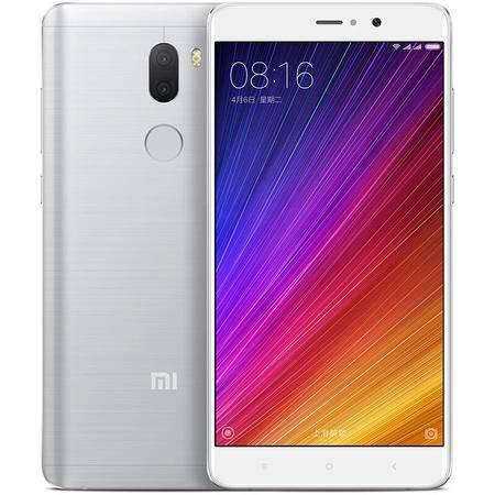 小米 小米5S 全网通 尊享版 移动联通电信4G手机 银白色 套装送贴膜