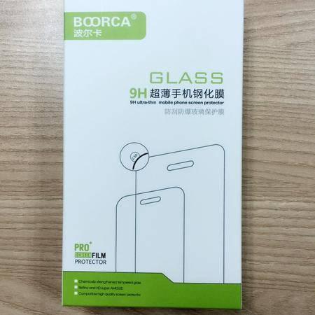 波尔卡 BOORCA 手机钢化膜 适用于 华为 G9青春版