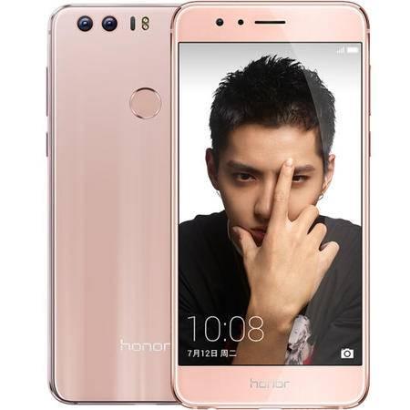 华为 荣耀8 全网通 移动联通电信4G手机 64G 粉色(4Gram版)