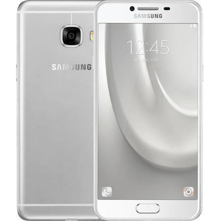 三星 Galaxy C5(SM-C5000)全网通 移动联通电信4G手机 银色 64G 套装送钢化膜