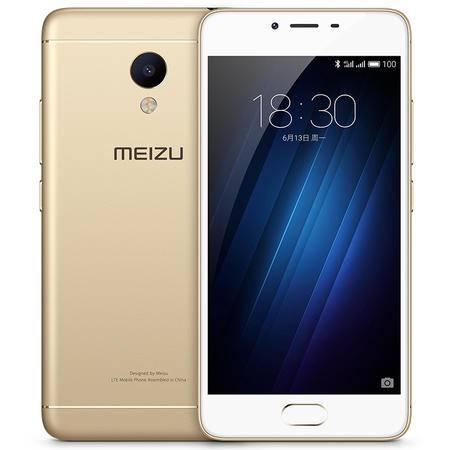 魅族 魅蓝3S 全网通 移动联通电信4G手机 金色 32G 套装送钢化膜