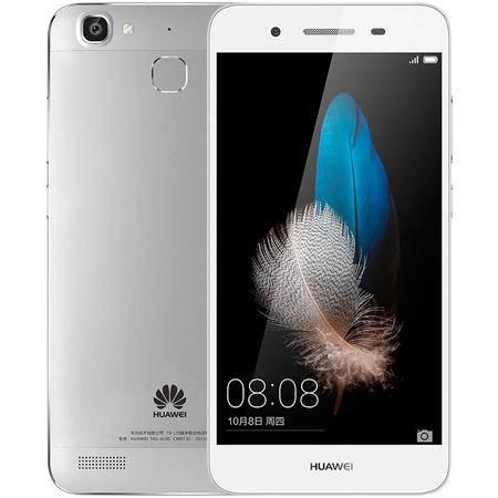 华为 荣耀畅享5S  移动4G手机 银色 套装送钢化膜