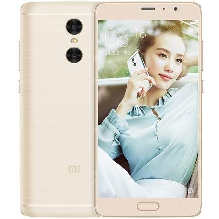 小米 红米Pro 高配版 全网通 移动联通电信4G手机 金色 64G 套装送钢化膜