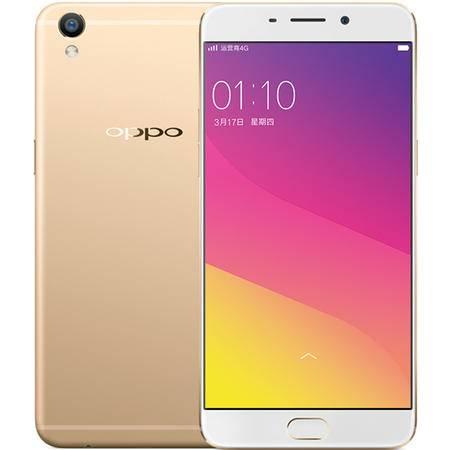 OPPO R9S 全网通 移动联通电信4G手机 金色 64G