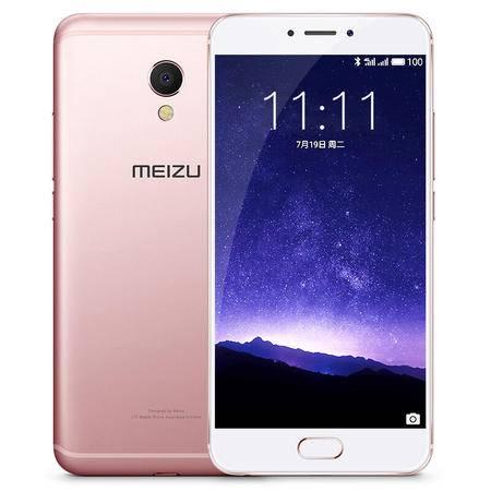 魅族 MX6 4G+32G版 全网通 移动联通电信4G手机 玫瑰色