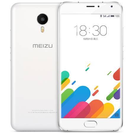 魅族 魅蓝Metal 电信4G手机 白色 16G 套装送钢化膜