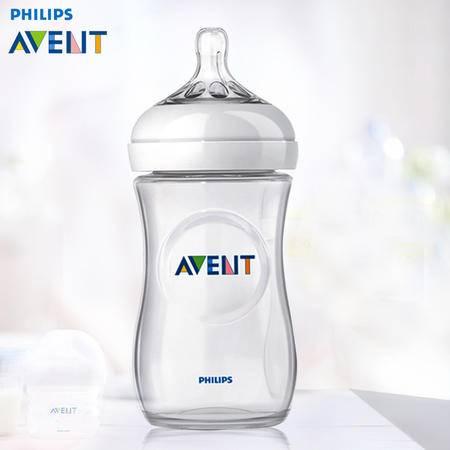 飞利浦新安怡宽口径自然原生PP奶瓶11安士单个装(330ml)SCF696/17