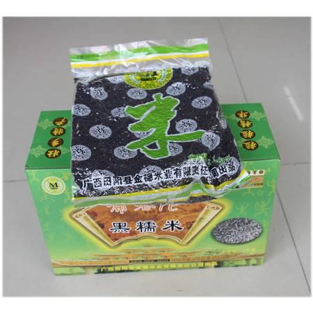 壮乡特产 布洛陀 黑米(墨米)黑糯米 1.5kg/包,3kg/盒