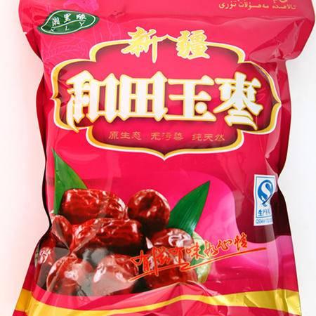 【湘里缘_新疆和田枣】  干果零食800g
