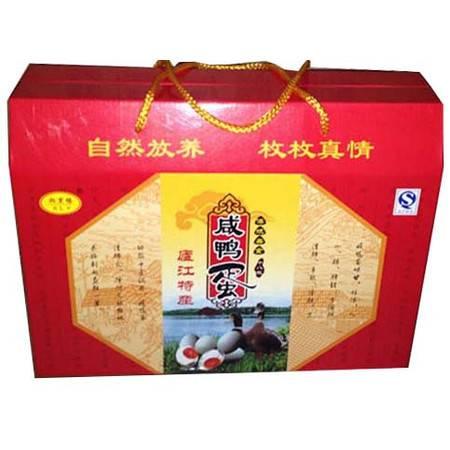 【湘里缘_散养咸鸭蛋】18枚礼盒