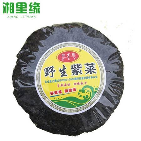 【湘里缘_野生紫菜】福建特产 无砂紫菜 营养美味 70g