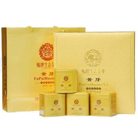 蝠牌黄茶 2015年春茶茶叶 安徽特产 霍山黄芽新茶260克礼盒装