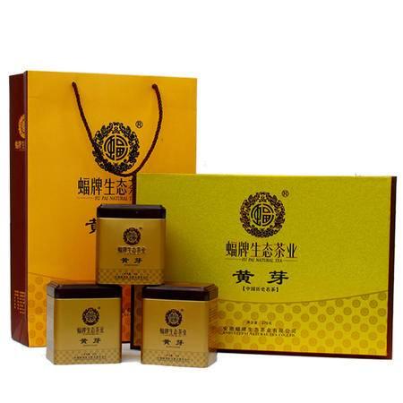 蝠牌霍山黄芽 生态茶叶2015年新茶叶安徽特产 长寿珍品270g礼盒