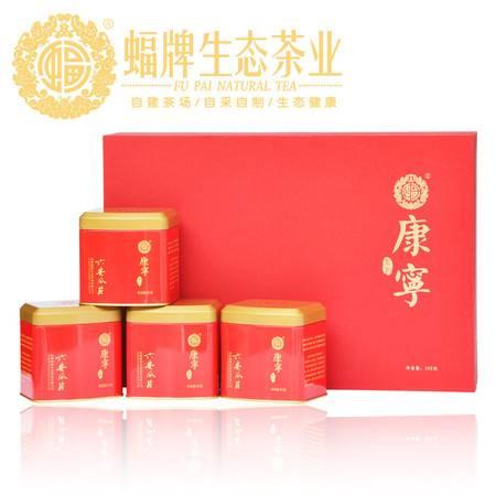 蝠牌茶叶 2015年春茶生态绿茶 安徽特产六安瓜片康宁珍品礼盒
