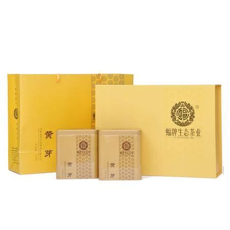 蝠牌霍山黄芽 生态黄芽雨前一级新茶 安徽特产 年货礼盒 200g