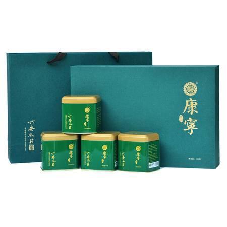 蝠牌六安瓜片 2015年新茶 生态绿茶雨前新茶叶 康宁特级礼盒