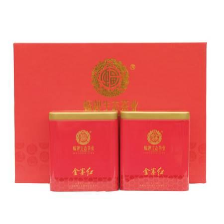 蝠牌金寨红茶 生态红茶一级新茶叶 安徽特产 200g年货礼盒